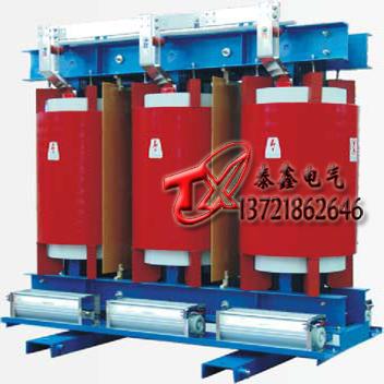 价格便宜的SCB10-400KVA干式变压器_供应泰鑫电气口碑好的SCB10-400KVA干式变压器