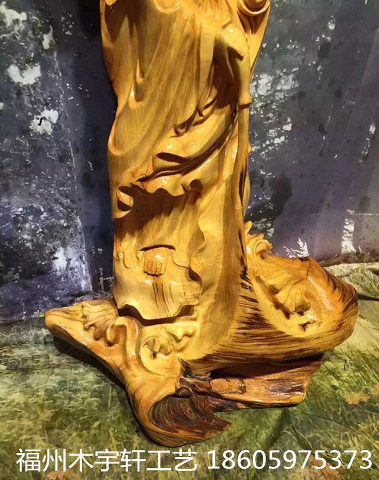 木质工艺品 崖柏滴水观音-258.com企业服务平台