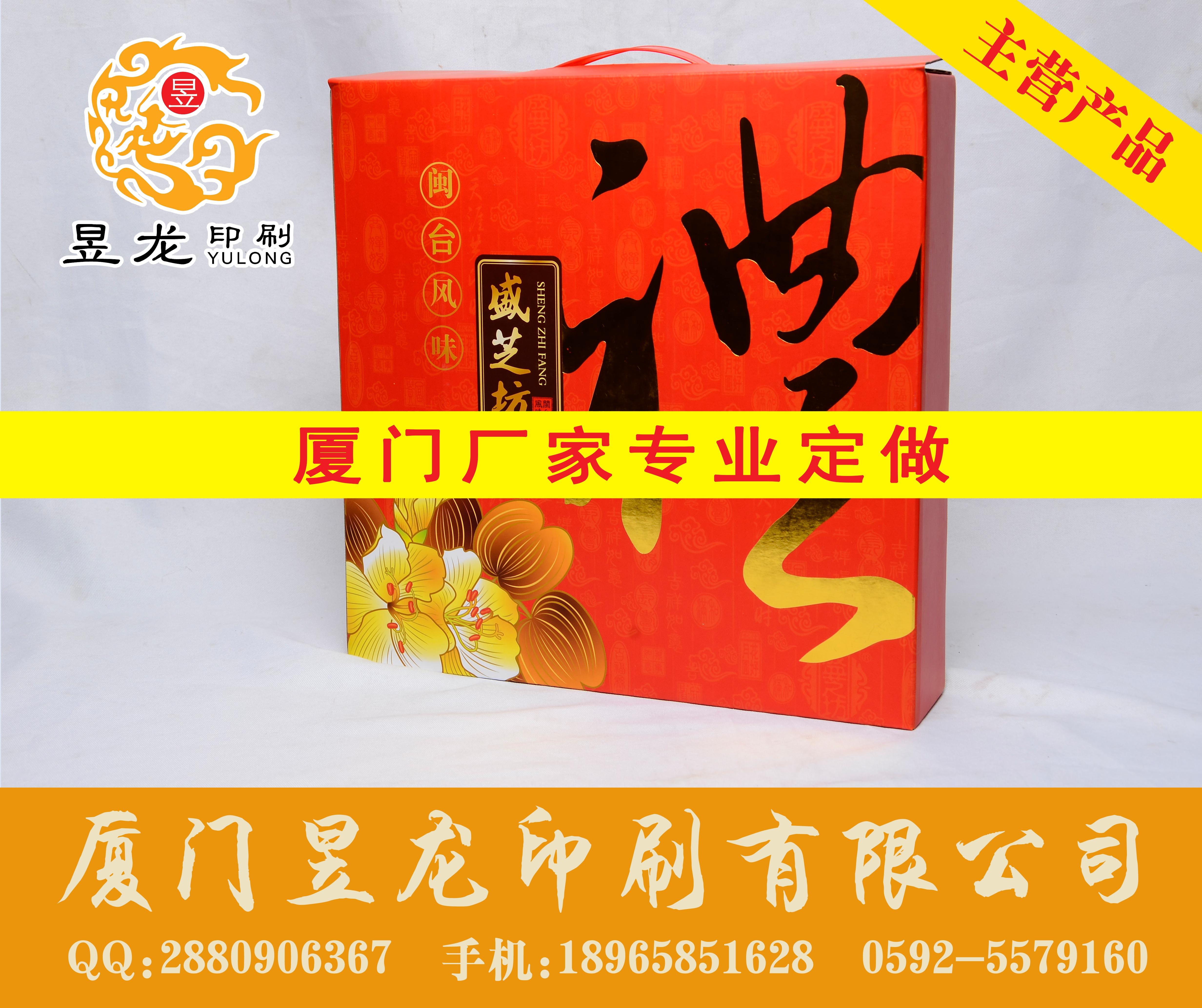 哪里买的礼品包装盒  包装◇盒印刷厂商