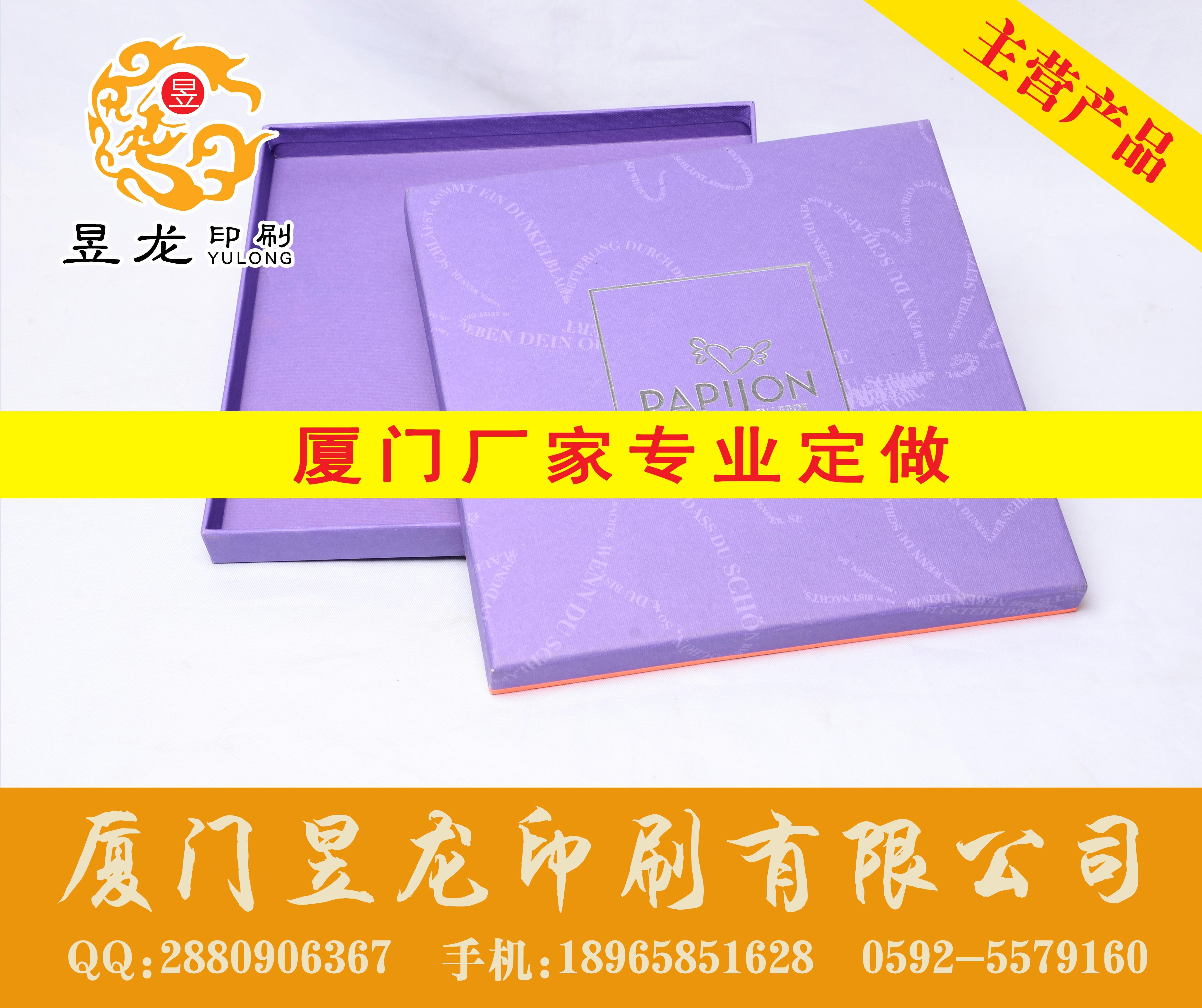 高性价比的礼品包装盒产品信息  _集美包装盒定制