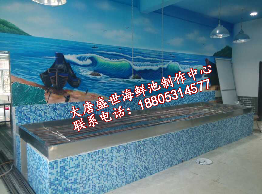菏泽墙体绘画海底世界,临沂墙体绘画海底世界,枣庄海鲜酒店墙