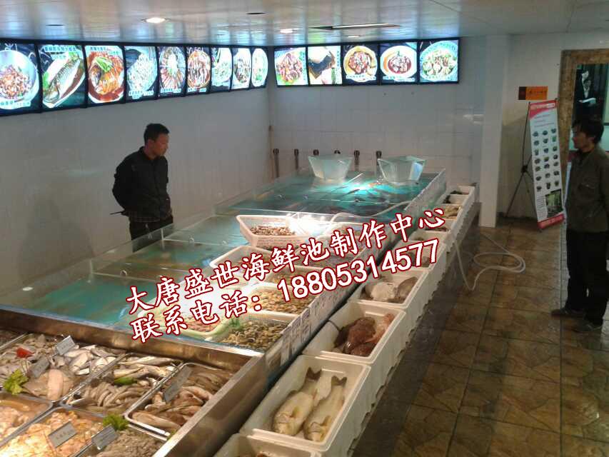 海鲜池厂家-想买价格实惠的冰鲜台就到海鲜池鱼缸酒店菜品展台