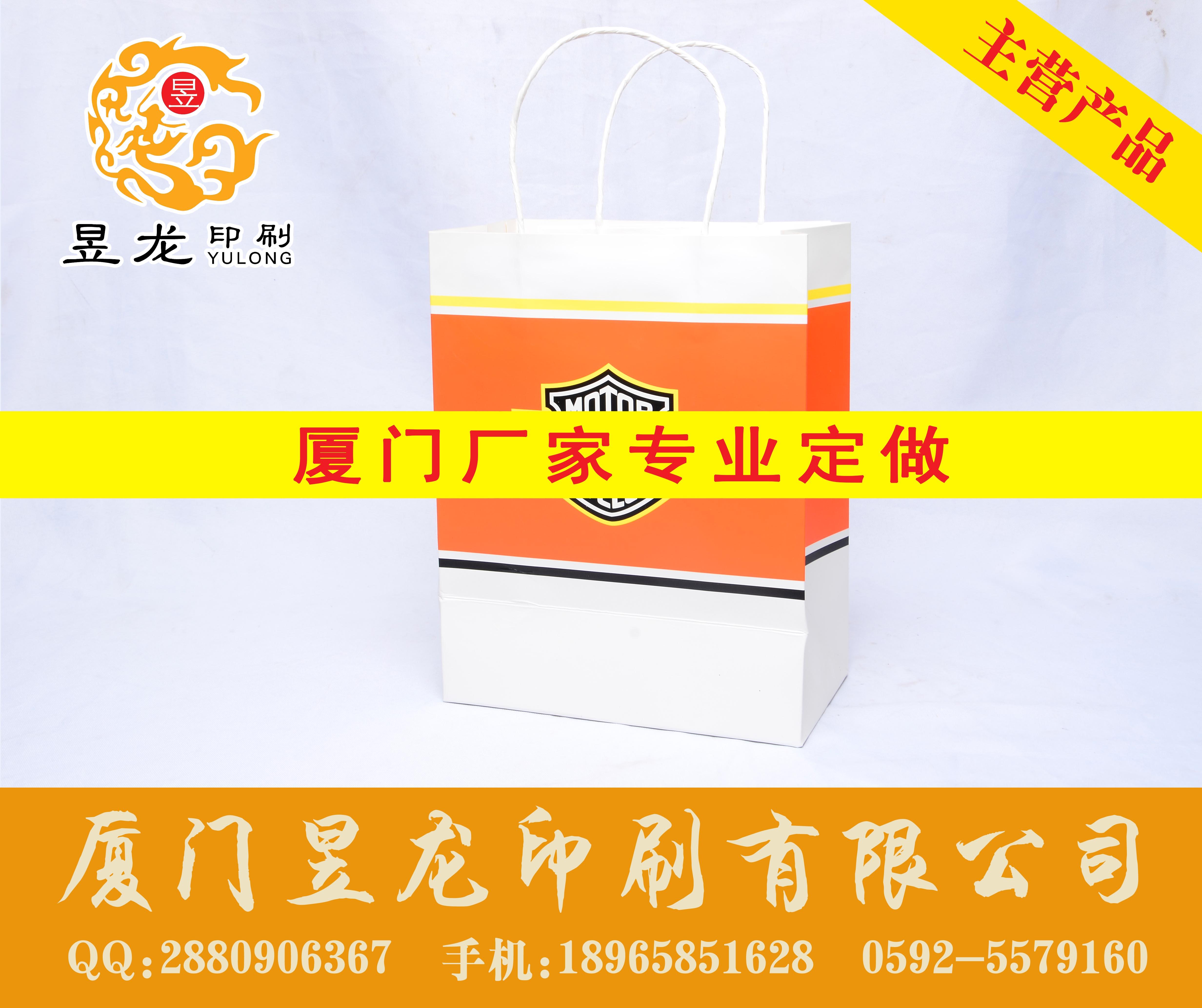 规模大的食品手提袋生产厂家推荐 宁德服装手提袋