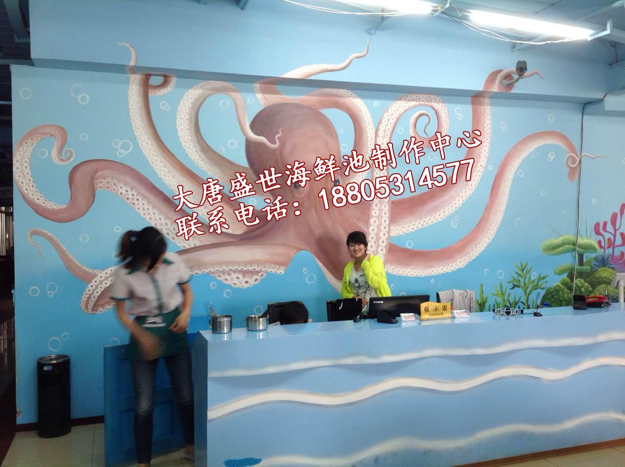 菏泽墙体绘画海底世界|济南海鲜酒店墙面绘画哪家更
