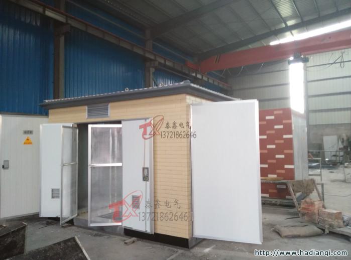 非金属景观式水泥箱变箱体认准泰鑫电气 香港水泥景观式箱变箱体