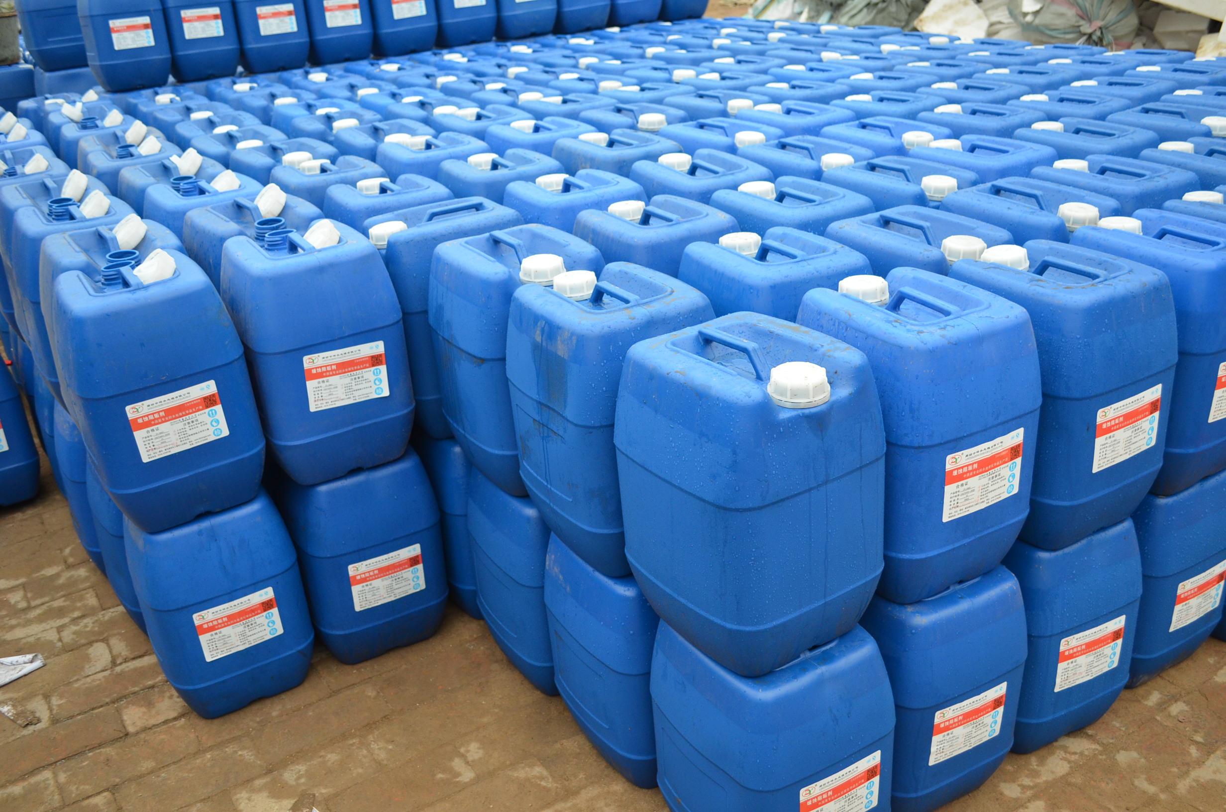 河北哪里买好的电厂专用缓蚀阻垢剂  缓蚀阻垢剂价格