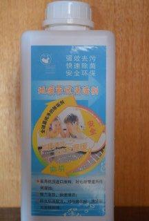 地暖管道除垢剂