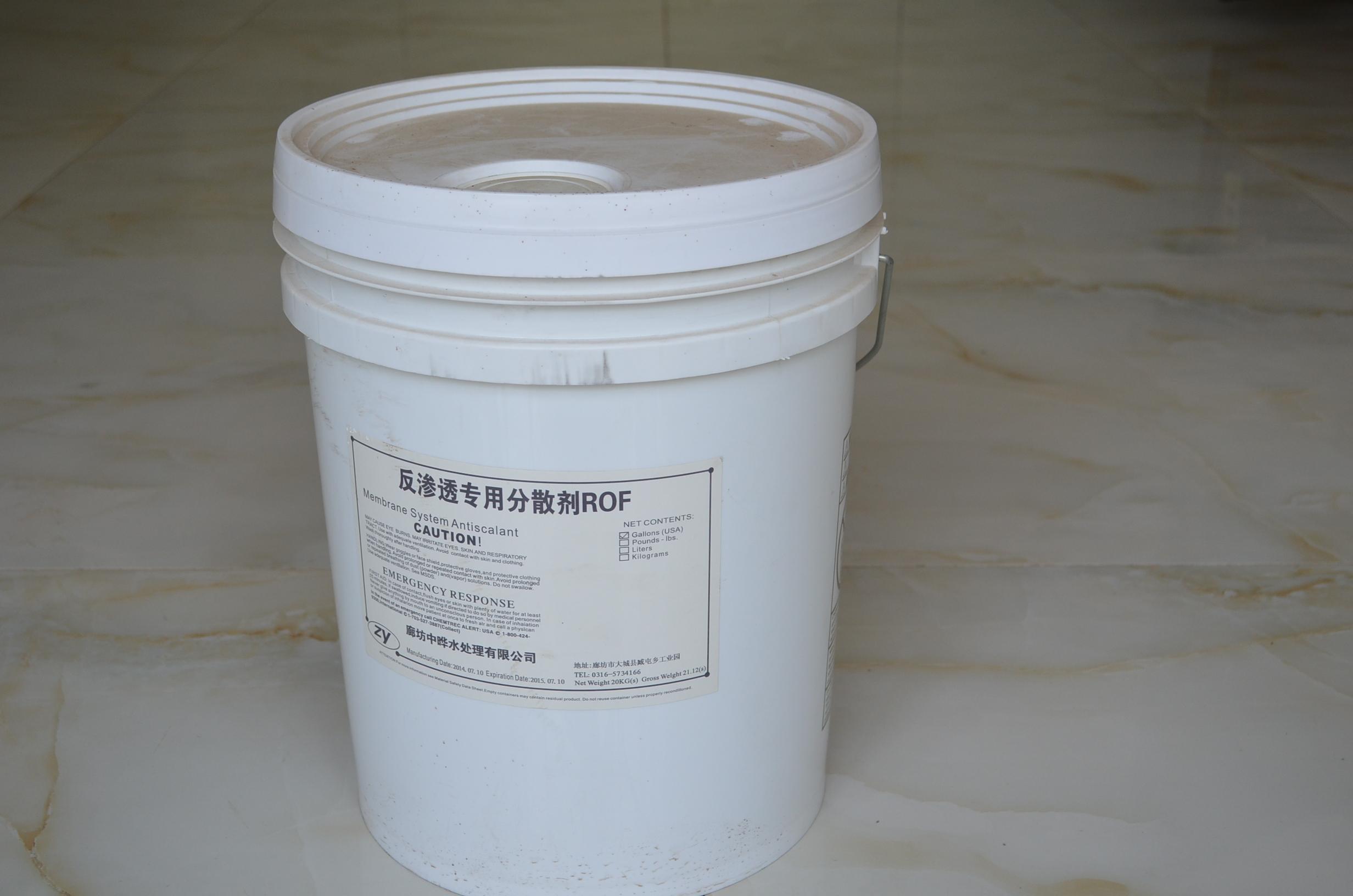 供应河北实惠的循环水阻垢分散剂:阻垢分散剂报价