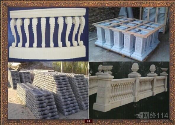 福州GRC水泥构件