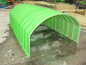 玻璃钢防护罩