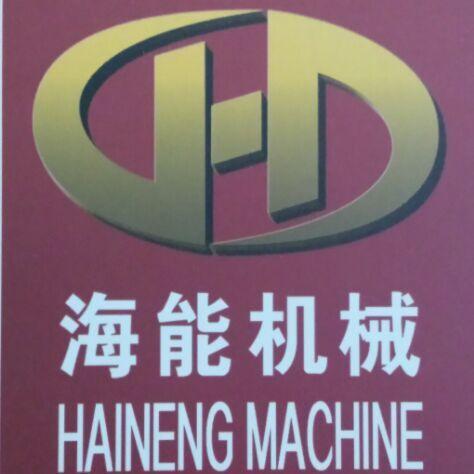 泉州新海能机械有限公司