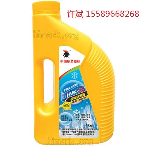 重汽防冻液代理加盟-销量好的防冻液品牌推荐