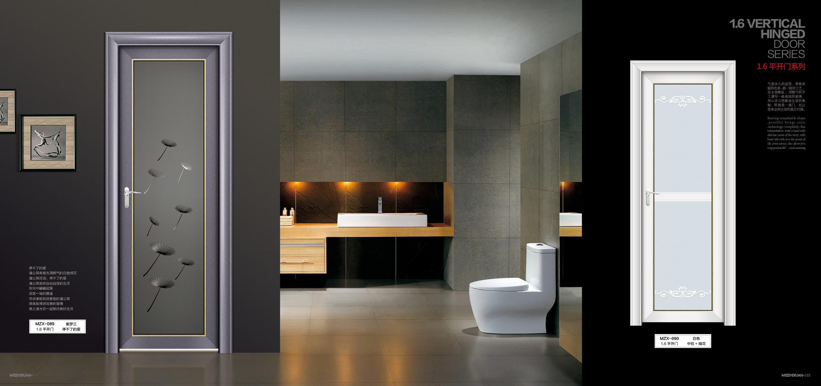 平开门|铝合金平开门|卫生间门|铝合金卫生间门
