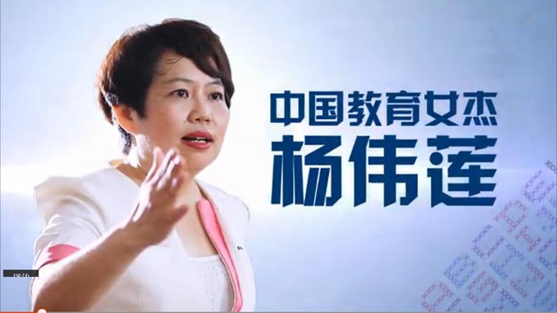 哪里有可靠的伟莲英语机构|中国英语培训