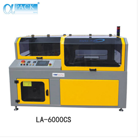 全自动L型封口机械LA-6000CS