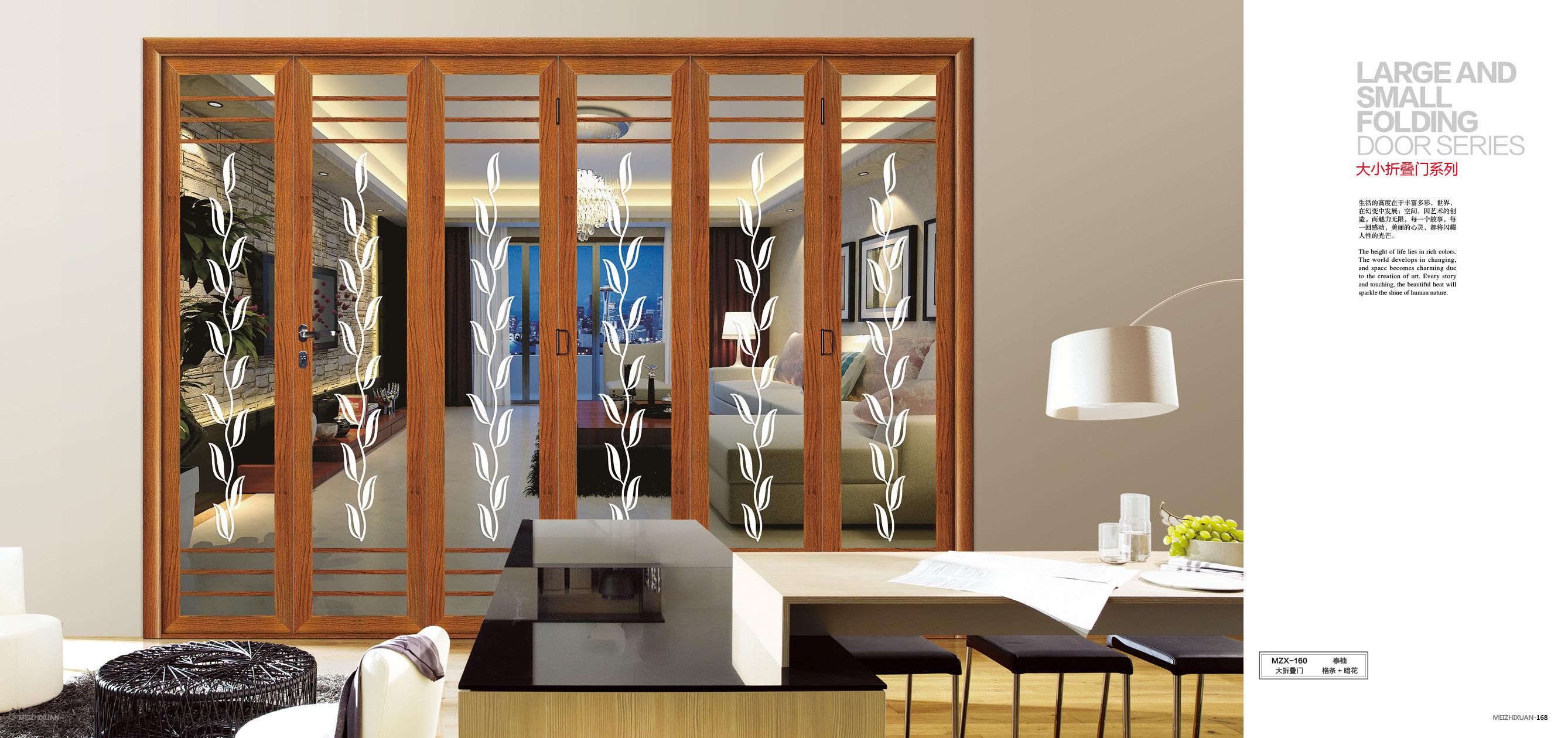 折叠门|铝合金折叠门|折叠门厂家|折叠门价格