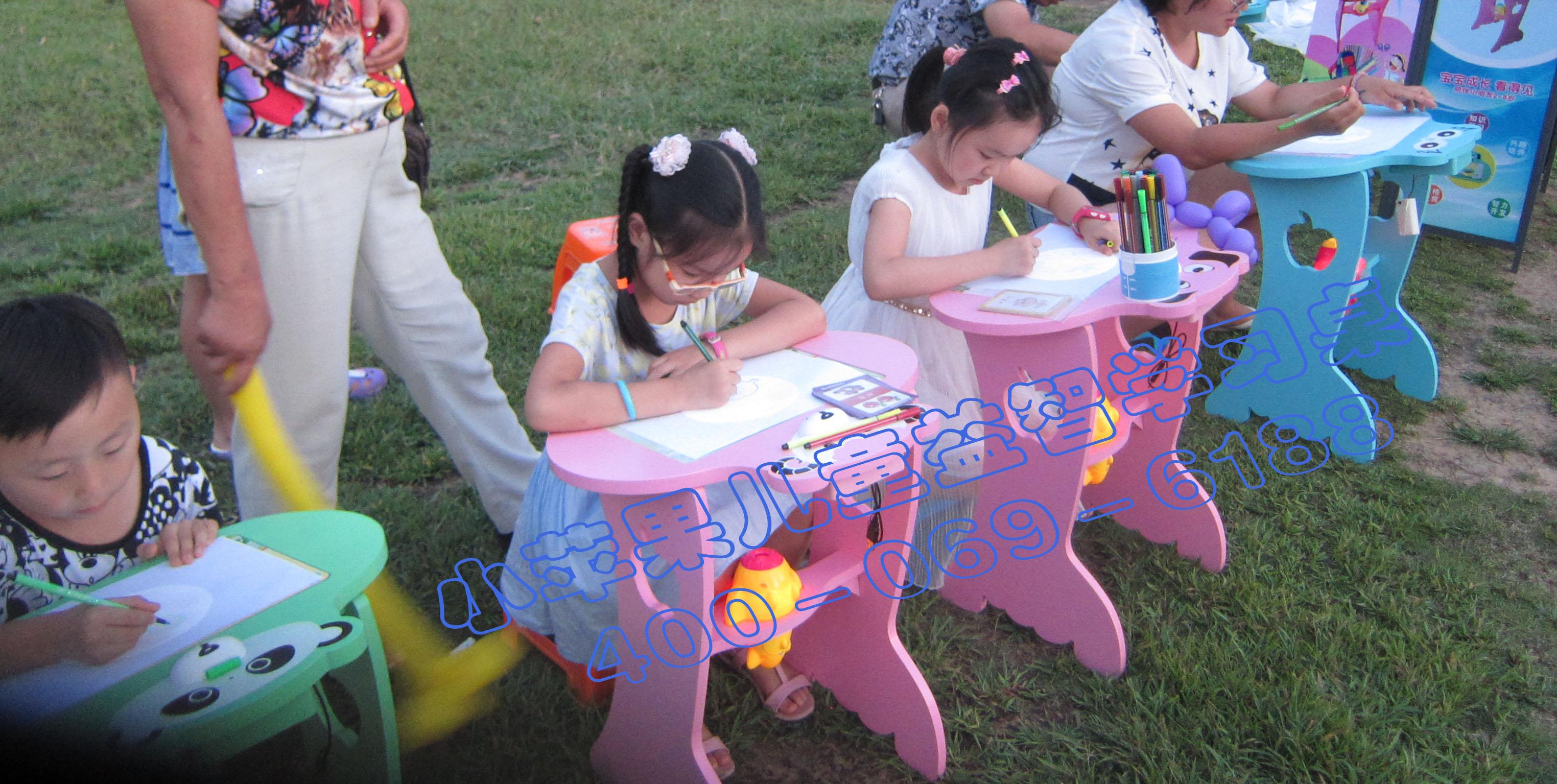 小苹果儿童益智学习桌培养精英,掌控市场!