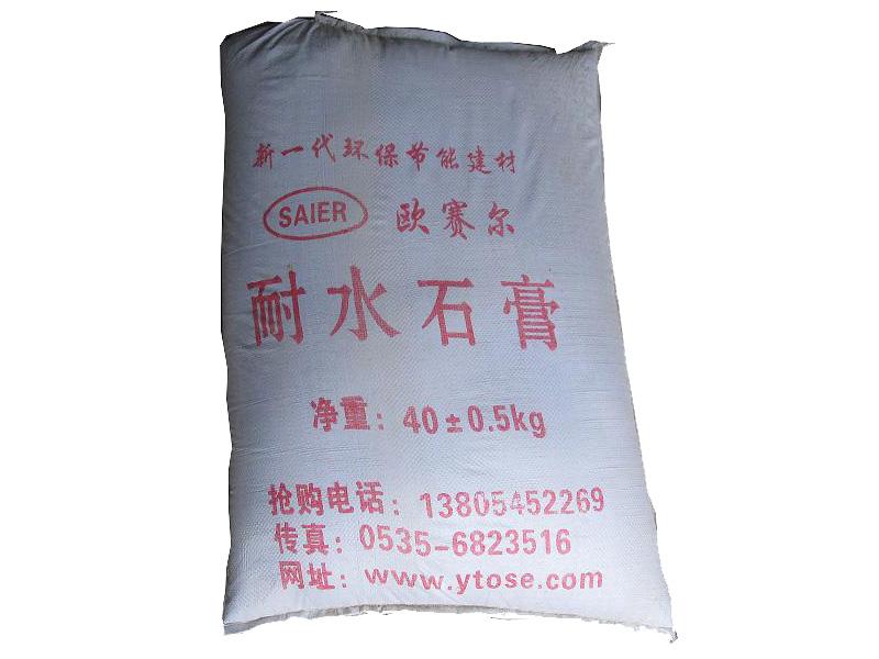 口碑好的粉刷石膏專業報價|福山粉刷石膏