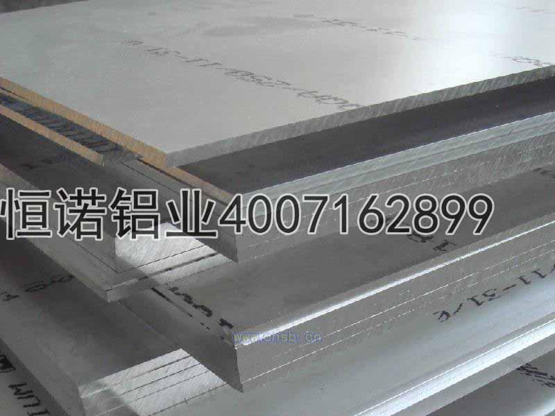 铝材供应厂家