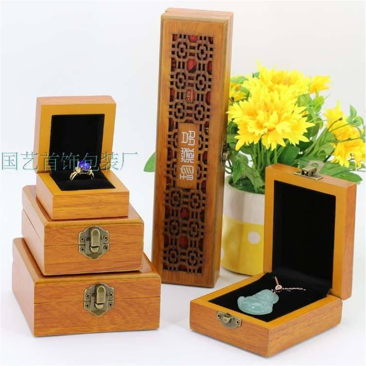 珠宝首饰包装盒木盒手镯戒指吊坠项链盒等礼品雕刻镂空盒定制批发