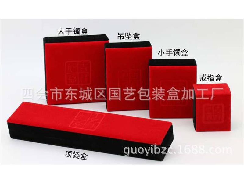 高档玉器珠宝首饰包装盒厂家直销红植绒布吉祥如意手镯盒批发定制