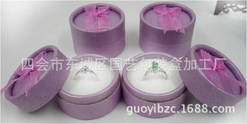 饰品礼品盒批发_广东质量好的蝴蝶花饰品圆形包装戒指盒推荐
