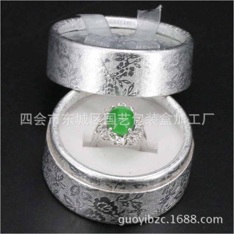 珠宝首饰包装盒 圆形戒指盒 蝴蝶花饰品盒 印字定制批发