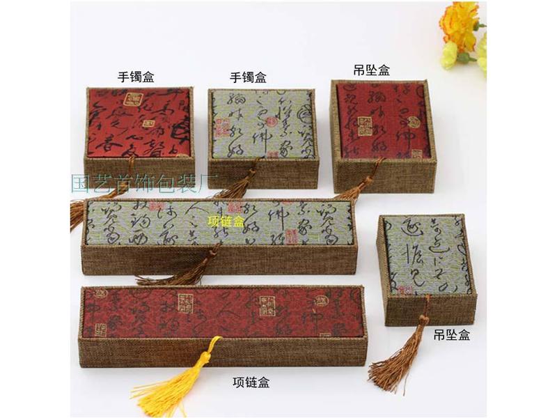 定制厂家直镂空珍藏品麻布佛珠手镯手串木盒子包装首饰盒批发