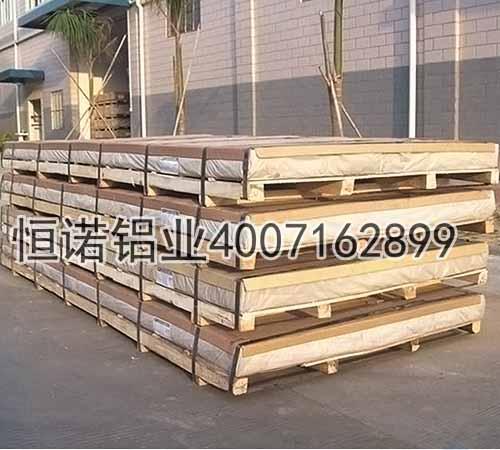 厂家直销国产铝板进口铝板