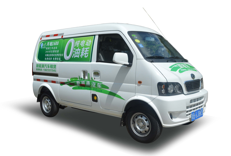 专业的电动汽车推荐-代理电动物流车出租