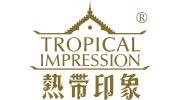 海南热带印象植物饮料有限公司