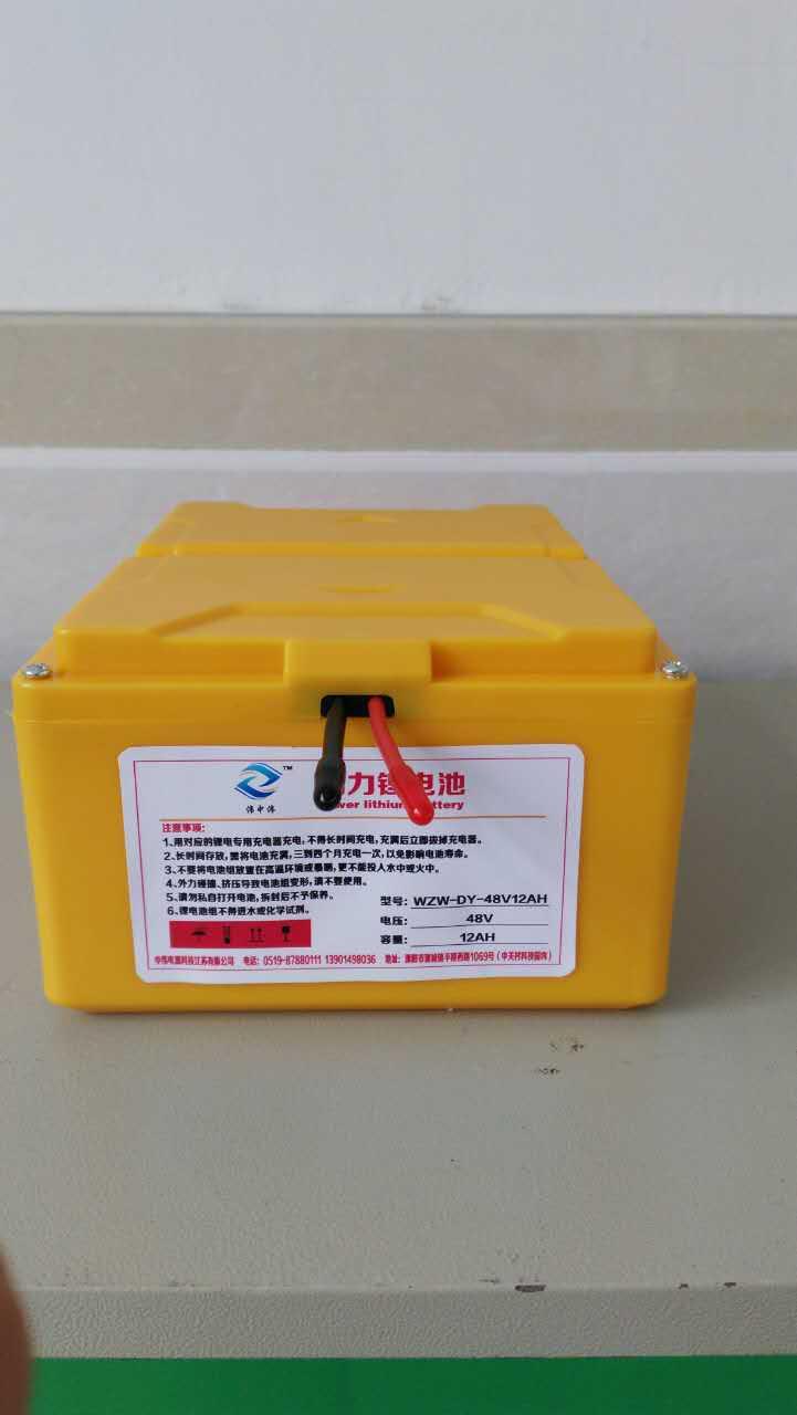 超威12安时锂电池