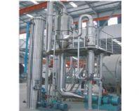 蒸发结晶器,多效蒸发结晶器,蒸发结晶器厂家,结晶蒸发器