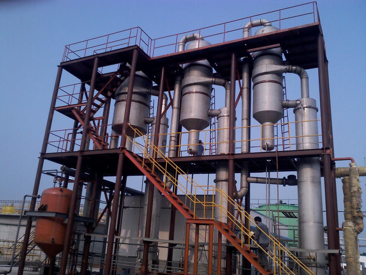 湖北超低价的多效蒸发器哪里有供应_多效结晶蒸发器