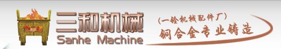 东莞市三和机械bte365备用网站_bte365网站可靠吗_bte365会员