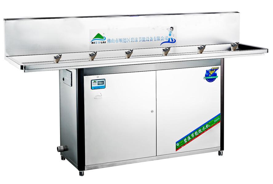 节能环保新型饮水机碧涞JN-A-6B60