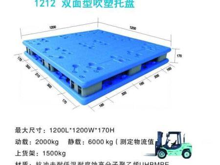 的卡板箱公司推荐 十堰塑料栈板
