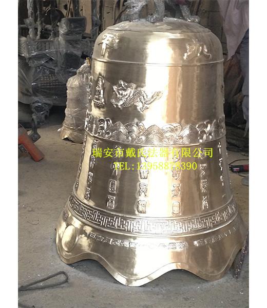 喇叭铜钟哪里有卖,专业的厂家直销佛堂铜钟