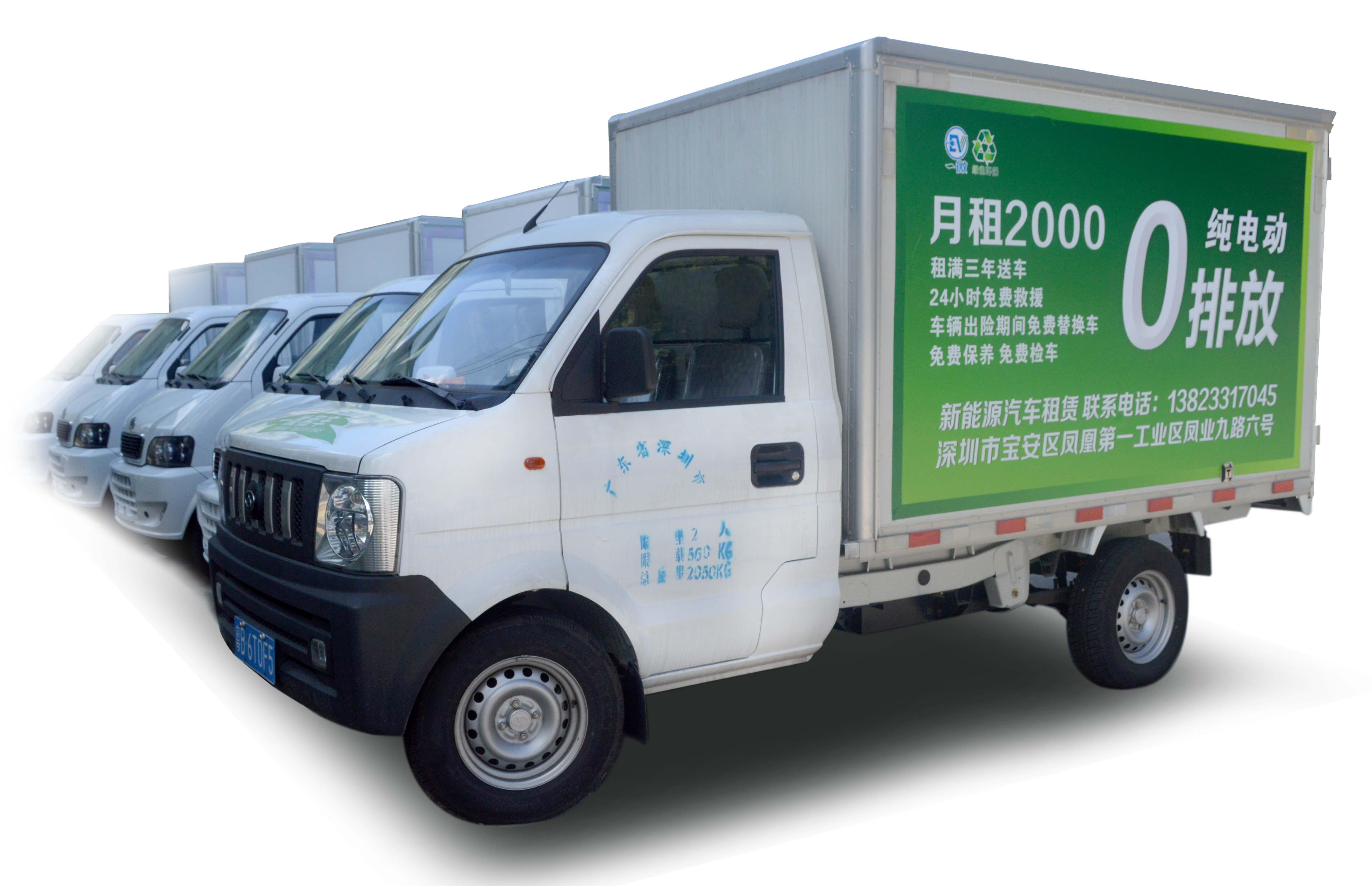寶安東風小康電動貨車|供應深圳質量好的東風小康電動貨車