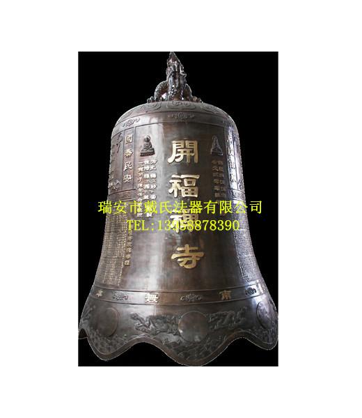 【荐】温州超值的大型铜钟 蚌埠寺院铜钟