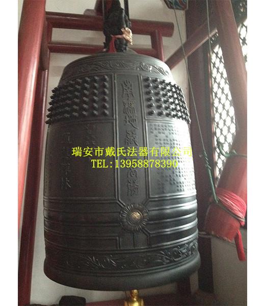 专业的铜钟提供商—戴氏法器厂——专业的定制仿古铜钟