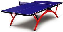 乒乓球台  乒乓球桌  武汉天赐体育 提供