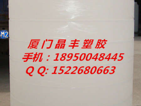 大塑料桶厦门泉州漳州龙岩三明