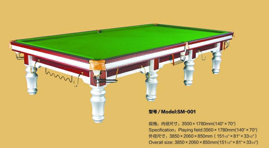 买台球桌就选武汉王天赐体育  厂家直销  价格优惠