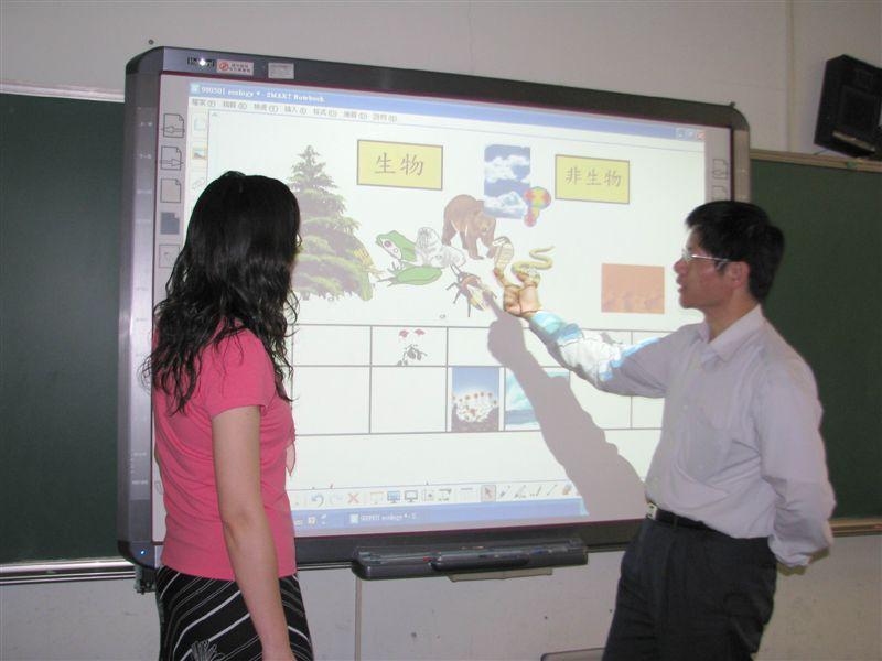 广西电子白板 教学一体机 玉林腾之飞电子白板