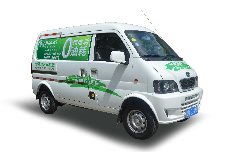 一微新能源汽车销售提供优质的电动汽车-电动汽车代理