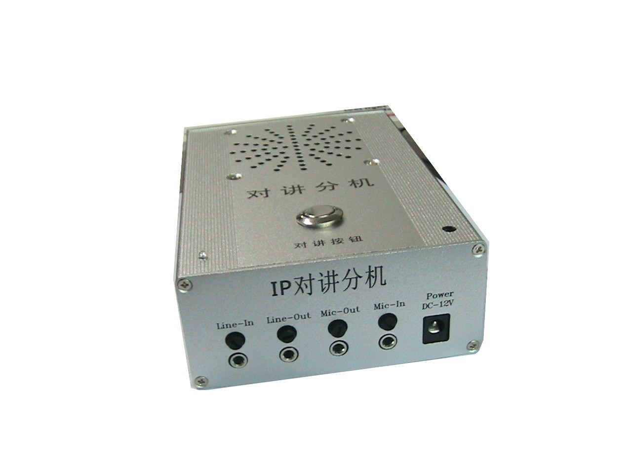 广州广鑫AEC-991BankIP消回音对讲机