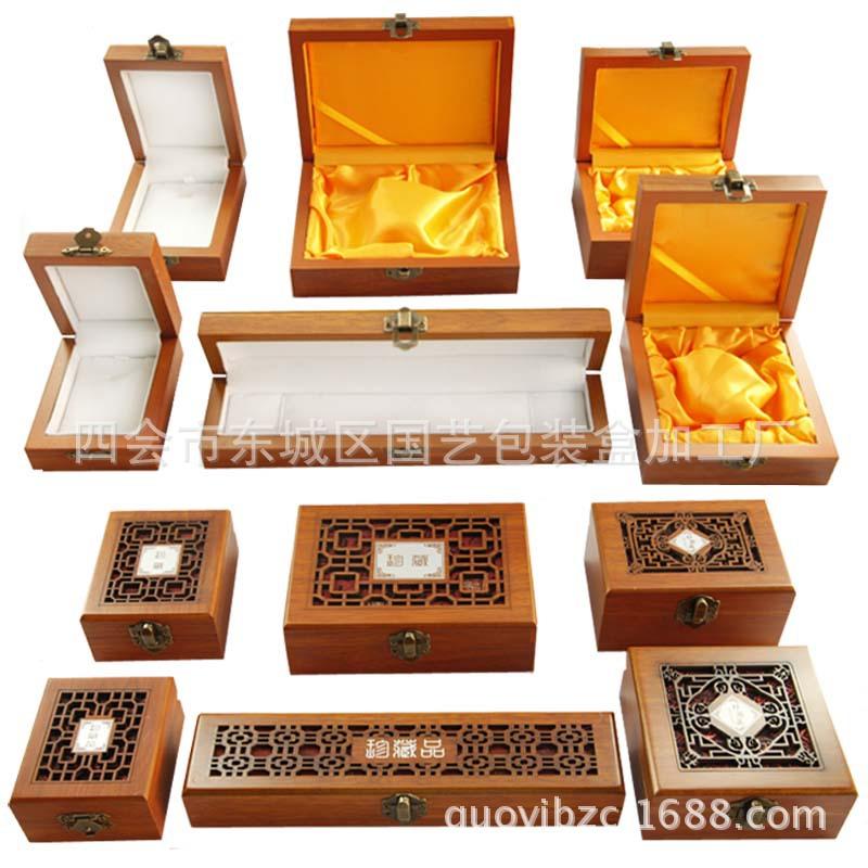 首饰木盒厂家——广东畅销的珠宝首饰包装盒厂家