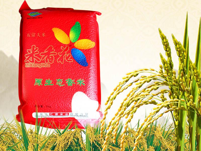 五常有機稻花香