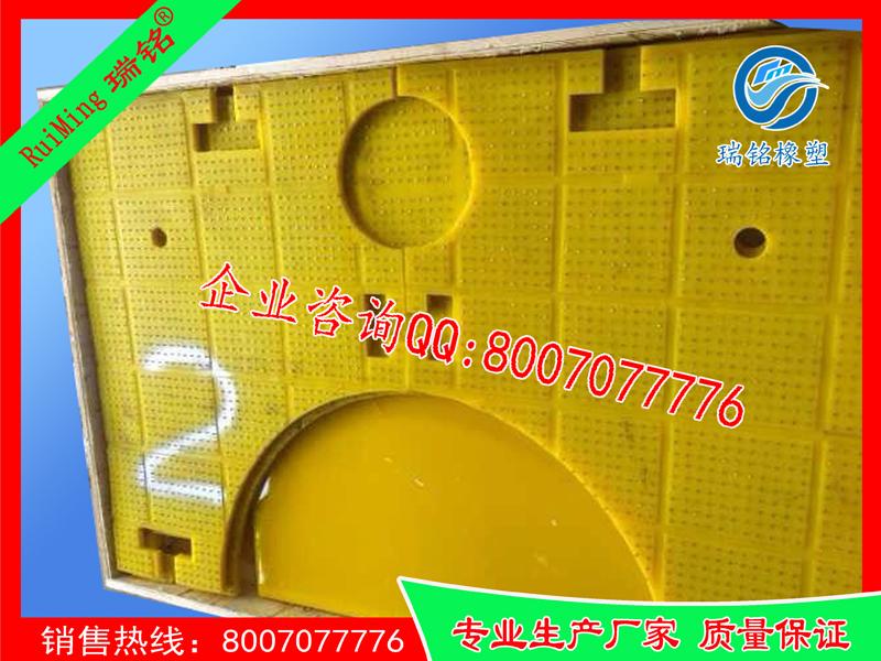 石油钻机转盘聚氨酯防滑垫